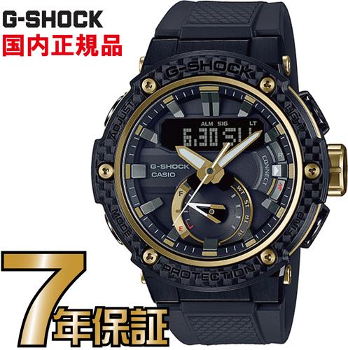 G-SHOCK Gショック GST-B200X-1A9JF アナログ 電波 ソーラー G-STEEL Gスチール カシオ