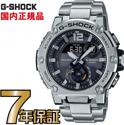 G-SHOCK Gショック GST-B300E-5AJR アナログ 電波 ソーラー G-STEEL Gスチール カシオ