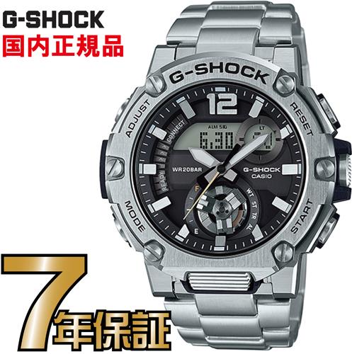G-SHOCK Gショック GST-B300SD-1AJF アナログ 電波 ソーラー G-STEEL Gスチール カシオ