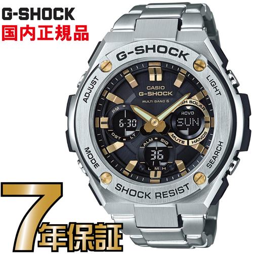 G-SHOCK Gショック GST-W110D-1A9JF アナログ 電波 ソーラー G-STEEL Gスチール カシオ 国内正規品 メンズ ジーショック 【送料無料】