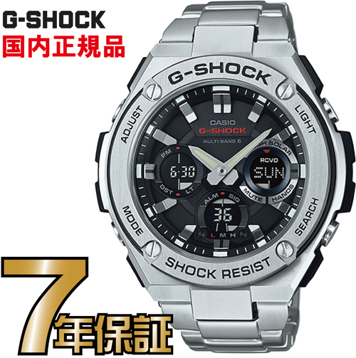 G-SHOCK Gショック GST-W110D-1AJF アナログ 電波 ソーラー G-STEEL Gスチール カシオ 国内正規品 メンズ ジーショック 【送料無料】