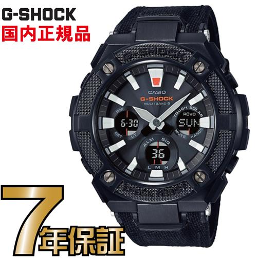 G-SHOCK Gショック GST-W130BC-1AJF アナログ 電波 ソーラー G-STEEL Gスチール カシオ