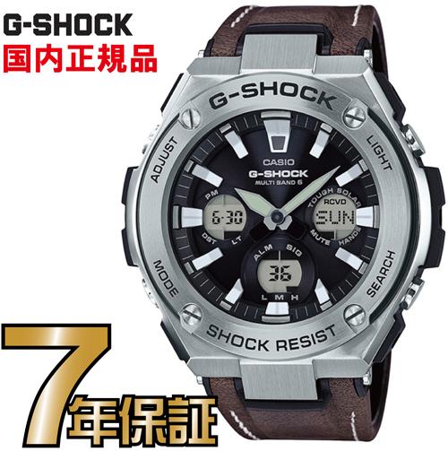 G-SHOCK Gショック GST-W130L-1AJF アナログ 電波 ソーラー G-STEEL Gスチール カシオ