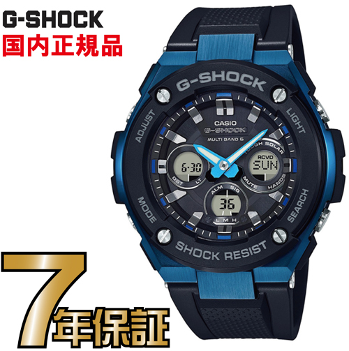 G-SHOCK Gショック GST-W300G-1A2JF ミドルサイズ アナログ 電波 ソーラー G-STEEL Gスチール カシオ