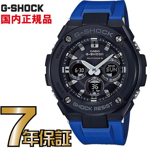 G-SHOCK Gショック GST-W300G-2A1JF ミドルサイズ アナログ 電波 ソーラー G-STEEL Gスチール カシオ