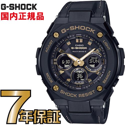 G-SHOCK Gショック GST-W300GL-1AJF アナログ 電波 ソーラー G-STEEL Gスチール カシオ 国内正規品 メンズ ジーショック