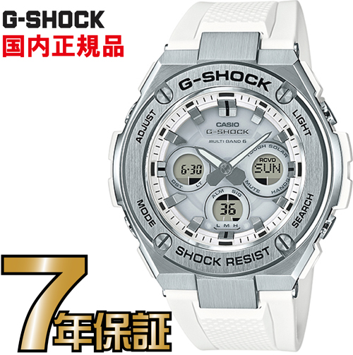 G-SHOCK Gショック GST-W310-7AJF ミドルサイズ アナログ 電波 ソーラー G-STEEL Gスチール カシオ