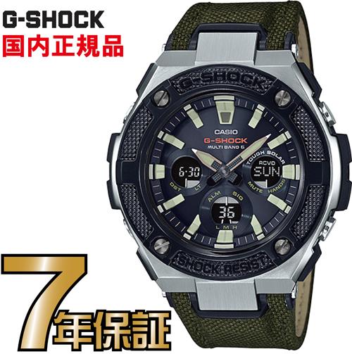 G-SHOCK Gショック GST-W330AC-3AJF アナログ 電波 ソーラー G-STEEL Gスチール カシオ
