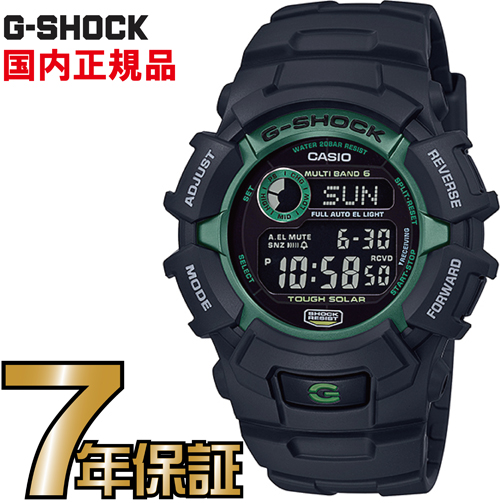 G-SHOCK Gショック GW-2320SF-1B3JR 電波 ソーラー カシオ 国内正規品 メンズ ジーショック 【送料無料】ファイアー・パッケージ2019
