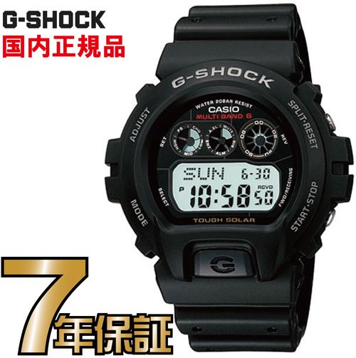 G-SHOCK Gショック GW-6900-1JF 電波時計 タフソーラー 電波 ソーラー 腕時計 電波腕時計 ジーショック 【送料無料】 カシオ 電波 ソーラー