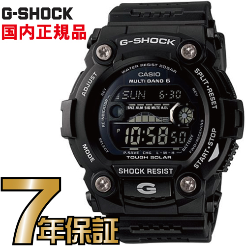 G-SHOCK Gショック 電波時計 タフソーラー 電波 ソーラー カシオ 腕時計 ブラック 電波腕時計 【国内正規品】 メンズ ソーラー電波時計 ジーショック GW-7900B-1JF 【送料無料】 電波 ソーラー Gショック 高機能デジタルモデル ソーラー腕時計