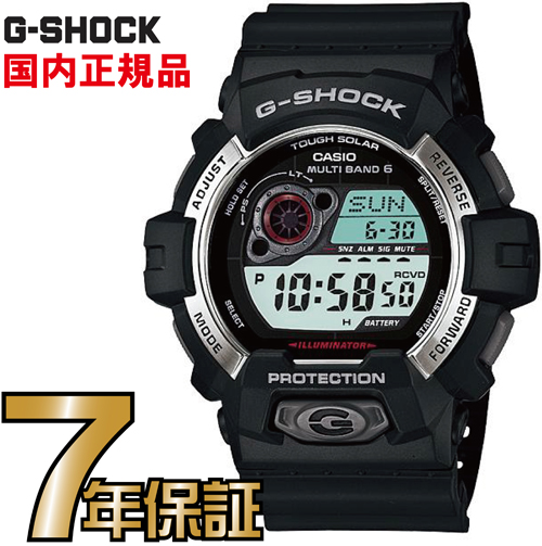 G-SHOCK Gショック GW-8900-1JF 電波時計 タフソーラー 電波 ソーラー カシオ 腕時計 ブラック 電波腕時計 【国内正規品】 メンズ ソーラー電波時計 ジーショック 【送料無料】 基本機能を追求した新しいスタンダード