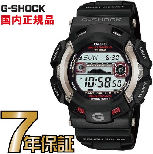 G-SHOCK Gショック 電波時計 タフソーラー GW-9110-1JF 電波 ソーラー カシオ 腕時計 電波腕時計 【国内正規品】 ソーラー電波時計 ジーショック 【送料無料】 電波 ソーラー タフネスを追求し機能に特化したマスターオブ Gシリーズ