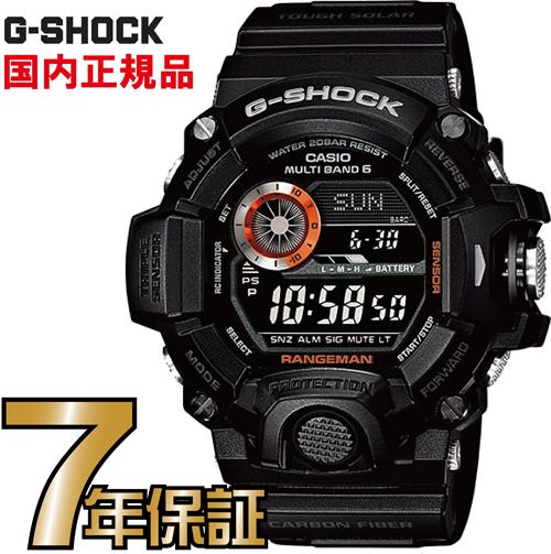 G-SHOCK Gショック 電波 ソーラー GW-9400BJ-1JF レンジマン CASIO 腕時計 【国内正規品】 メンズ 【送料無料】