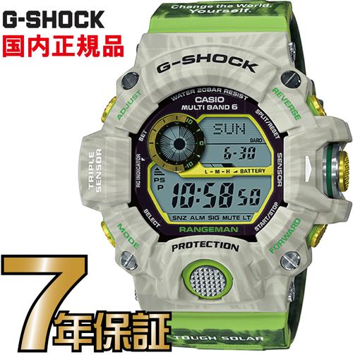 G-SHOCK Gショック 電波 ソーラー gw-9404kj-3jr レンジマン CASIO 腕時計 【国内正規品】 メンズ 【送料無料】