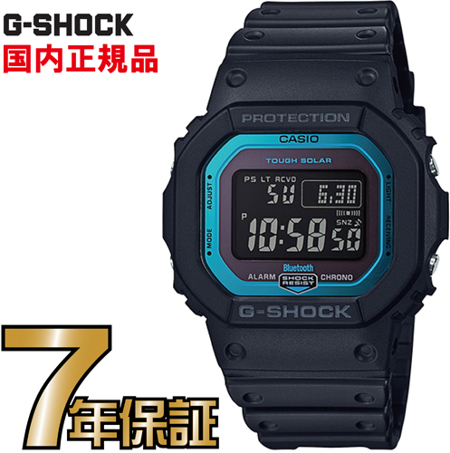 G-SHOCK Gショック GW-B5600-2JF 5600 Bluetooth スマートフォン タフソーラー デジタル 電波時計 カシオ 電波 ソーラー 腕時計 電波腕時計 【国内正規品】 メンズ ソーラー電波時計 ジーショック 【送料無料】