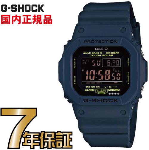G-SHOCK Gショック GW-M5610NV-2JF 5600 新作 タフソーラー デジタル 電波時計 カシオ 電波 ソーラー 腕時計 電波腕時計 【国内正規品】 メンズ ソーラー電波時計 ジーショック 【送料無料】 電波 ソーラー TheG