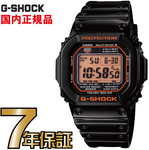 G-SHOCK Gショック GW-M5610R-1JF 5600 新作 タフソーラー デジタル 電波時計 カシオ 電波 ソーラー 腕時計 電波腕時計 【国内正規品】 メンズ ソーラー電波時計 ジーショック 【送料無料】 電波 ソーラー TheG