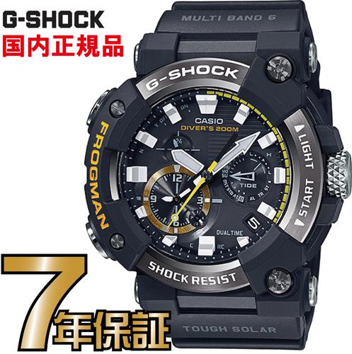 G-SHOCK Gショック GWF-A1000-1AJF Bluetooth スマートフォンリンク 電波時計 タフソーラー フロッグマン 電波 ソーラー 電波腕時計 ジーショック 【送料無料】 電波 ソーラー アナログ表示で新たに登場