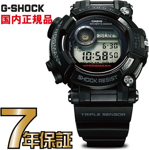 G-SHOCK Gショック 電波時計 GWF-D1000-1JF タフソーラー フロッグマン 電波 ソーラー 電波腕時計 ジーショック 【送料無料】