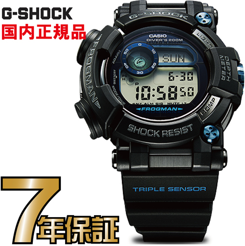G-SHOCK Gショック 電波時計 GWF-D1000B-1JF タフソーラー フロッグマン 電波 ソーラー 電波腕時計 ジーショック 【送料無料】