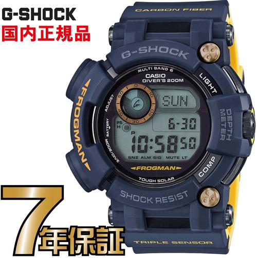 G-SHOCK Gショック 電波時計 GWF-D1000NV-2JF タフソーラー フロッグマン 電波 ソーラー 電波腕時計 ジーショック 【送料無料】