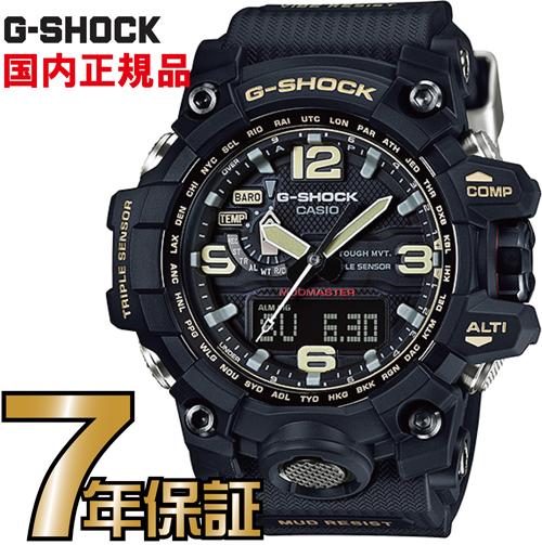 G-SHOCK Gショック GWG-1000-1AJF 電波 ソーラー タフソーラー アナログ 電波時計 カシオ 腕時計 電波腕時計 マッドマスター