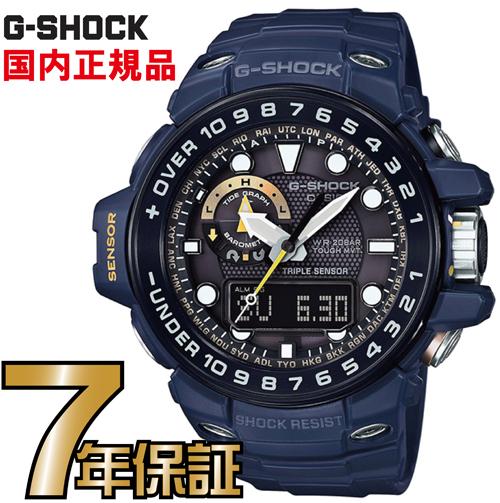 G-SHOCK Gショック GWN-1000NV-2AJF タフソーラー アナログ 電波時計 カシオ 電波 ソーラー 腕時計 電波腕時計 【国内正規品】 海上での使用を想定したNewモデル GULFMASTER(ガルフマスター)」が登場