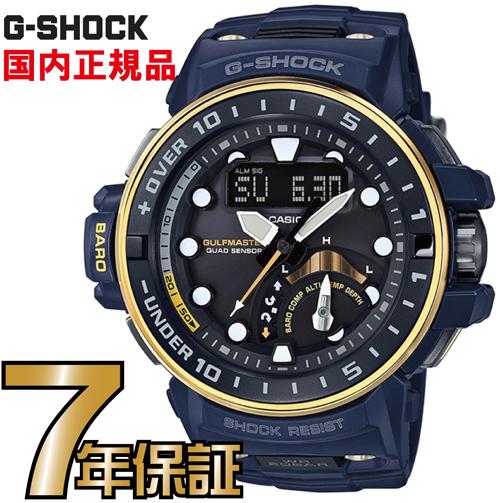 G-SHOCK Gショック GWN-Q1000NV-2AJF 電波 ソーラー タフソーラー アナログ 電波時計 カシオ 腕時計 電波腕時計 【国内正規品】 GULFMASTER(ガルフマスター)がG-SHOCK初となる4つのセンサーを搭載し、大きな進化を果たして登場