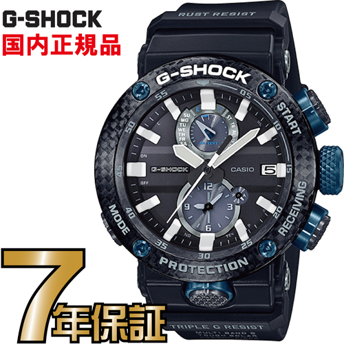 G-SHOCK Gショック GWR-B1000-1A1JF カーボンコアガード構造 Bluetooth 搭載電波ソーラー グラビティマスター 電波 腕時計 ジーショック