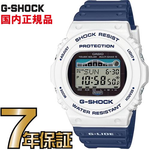 GWX-5700SS-7JF G-SHOCK Gショック タフソーラー 電波時計 カシオ 電波 ソーラー 腕時計 電波腕時計 【国内正規品】 ソーラー電波時計 ジーショック 【送料無料】 電波 ソーラー G-SHOCKのスポーツライン「G-LIDE(Gライド)」