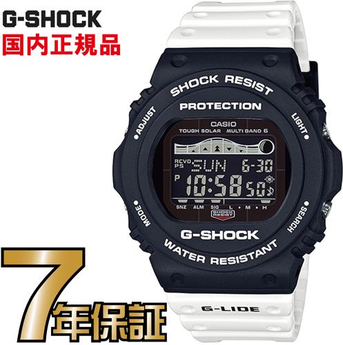 GWX-5700SSN-1JF G-SHOCK Gショック タフソーラー 電波時計 カシオ 電波 ソーラー 腕時計 電波腕時計 【国内正規品】 ソーラー電波時計 ジーショック 【送料無料】 電波 ソーラー G-SHOCKのスポーツライン「G-LIDE(Gライド)」
