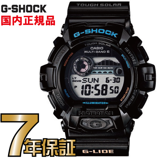 G-SHOCK Gショック GWX-8900-1JF カシオ 電波時計 タフソーラー 電波 ソーラー 腕時計 電波腕時計 ジーショック 【送料無料】カシオ正規品 「G-LIDE(Gライド)」の夏モデルが新型で登場