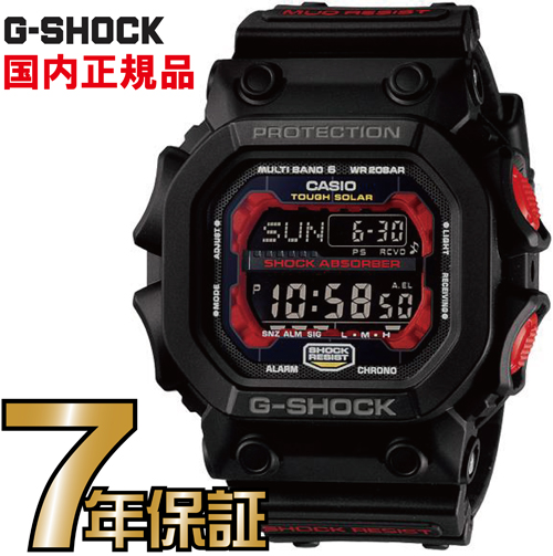 G-SHOCK Gショック GXW-56-1AJF カシオ 電波時計 タフソーラー 電波 ソーラー 腕時計 電波腕時計 【送料無料】 G-SHOCK カシオ 正規品 Gショック GX Series ジーエックスシリーズ GXW-56-1AJF