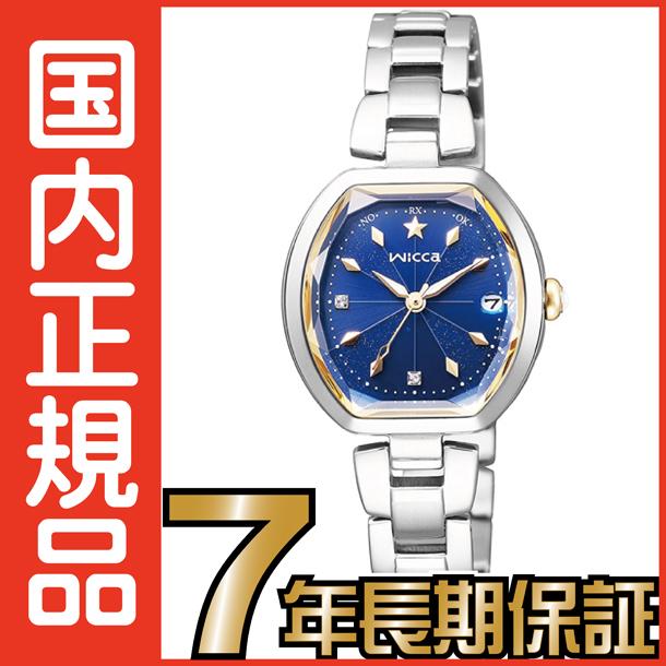 シチズン ウィッカkl0-715-91 ソーラーテック ソーラー CITIZEN レディス 腕時計 【送料無料】【レビューで7年保証】