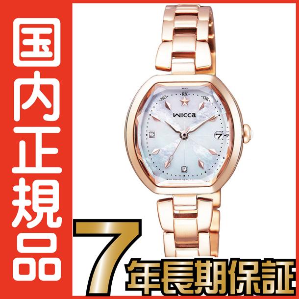 シチズン ウィッカ kl0-766-91 ソーラーテック ソーラー CITIZEN レディス 腕時計 【送料無料】【レビューで7年保証】