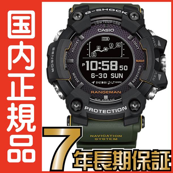 60e18d5533 レンジマン 電波時計 【2018 新作】 CASIO RANGEMAN ソーラー Gショック 腕時計 【即納可】 メンズ G-SHOCK GPS 電波  Bluetooth搭載 ...