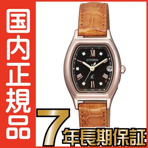 シチズン クロスシー 100周年限定 ES9352-13E ハッピーフライト エコドライブ 電波 CITIZEN レディース 腕時計 【送料無料&代引手数料込み】【レビューで7年保証】
