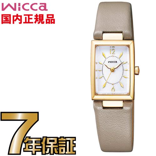 シチズン ウィッカ KF7-520-10 エコドライブ ソーラー CITIZEN メンズ 腕時計 【送料無料】【レビューで7年保証】