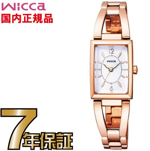 シチズン ウィッカ KF7-562-11 エコドライブ ソーラー CITIZEN メンズ 腕時計 【送料無料】【レビューで7年保証】