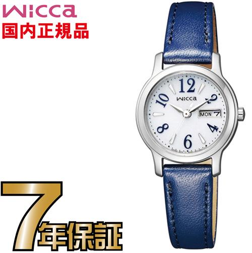 シチズン ウィッカ KH3-410-10 エコドライブ ソーラー CITIZEN レディス 腕時計 【送料無料】【レビューで7年保証】