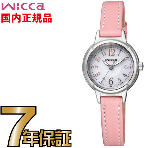 シチズン ウィッカ KH9-914-10 ソーラーテック ソーラー CITIZEN レディス 腕時計 【送料無料】【レビューで7年保証】
