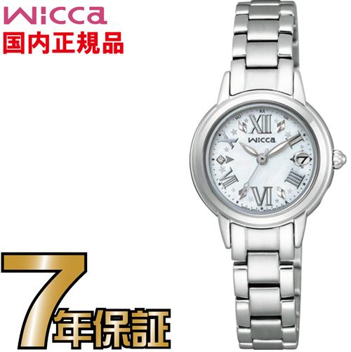 シチズン ウィッカ KL0-014-97 wicca 有村架純 コラボ エコドライブ 電波 CITIZEN レディース 腕時計 【送料無料】【レビューで7年保証】