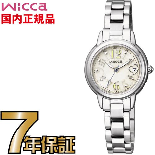 シチズン ウィッカ KL0-413-11 wicca エコドライブ ソーラー 電波 CITIZEN レディース 腕時計 【送料無料】【レビューで7年保証】
