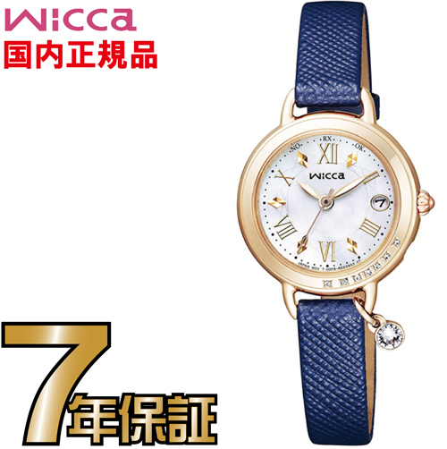 シチズン ウィッカ kl0-821-10 ソーラーテック ソーラー CITIZEN レディス 腕時計 【送料無料】【レビューで7年保証】