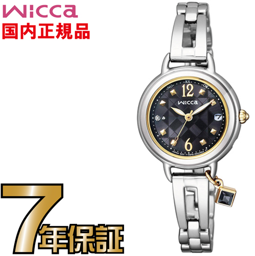 シチズン ウィッカ KL0-910-51 エコドライブ ソーラー CITIZEN レディス 腕時計 【送料無料】【レビューで7年保証】