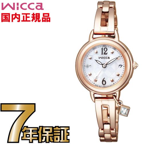 シチズン ウィッカ kl0-961-11 エコドライブ ソーラー CITIZEN レディス 腕時計 【送料無料】【レビューで7年保証】