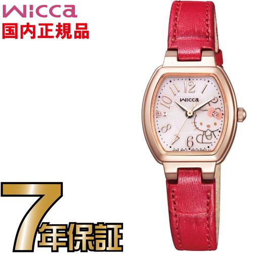 シチズン ウィッカ KP2-060-90 wicca Hello Kitty コラボ エコドライブ ソーラー CITIZEN レディース 腕時計 【送料無料】【レビューで7年保証】