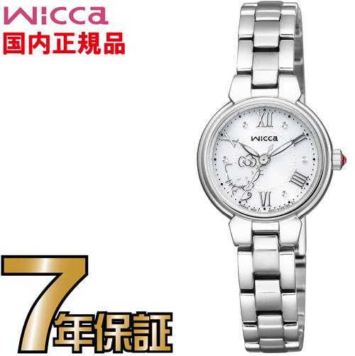 シチズン ウィッカ KP2-116-11 wicca Hello Kitty コラボ エコドライブ ソーラー CITIZEN レディース 腕時計 【送料無料】【レビューで7年保証】