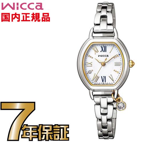 シチズン ウィッカ KP2-515-13 wicca ソーラーテック ソーラー CITIZEN レディス 腕時計 【送料無料】【レビューで7年保証】